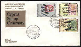 Cyprus Stamps SG 536-38 1980 Postage stamp Centenary - Official FDC (a93)