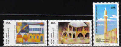 North Cyprus Stamps SG 248-50 1989 Art 8th Series - MINT