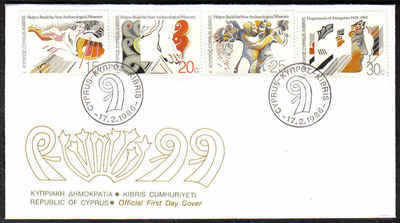 Cyprus Stamps SG 673-76 1986 Museum Fund - Official FDC (a172)