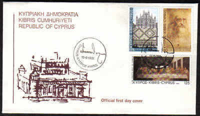 CYPRUS STAMPS SG 569-71 1981 DA VINCI - OFFICIAL FDC (a098)