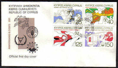 CYPRUS STAMPS SG 576-79 1981 ANNIVERSARIES & EVENTS FDC (PART SET) (a100)