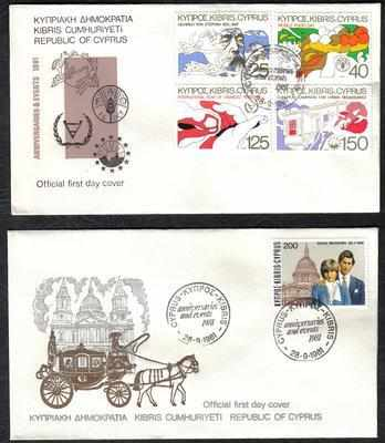 CYPRUS STAMPS SG 576-80 1981 ANNIVERSARIES & EVENTS FDC (a101)