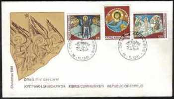 Cyprus Stamps SG 581-83 1981 Christmas - Official FDC (a102)