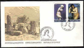 Cyprus Stamps SG 584-85 1982 Aphrodite - Offiicial FDC (a103)