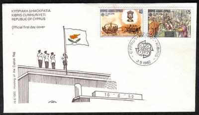 CYPRUS STAMPS SG 586-87 1982 EUROPA HISTORICAL EVENTS OFFICIAL FDC (a104)