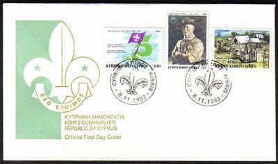 CYPRUS STAMPS SG 592-94 1982 75th Anniversary of Scout Movement - Official