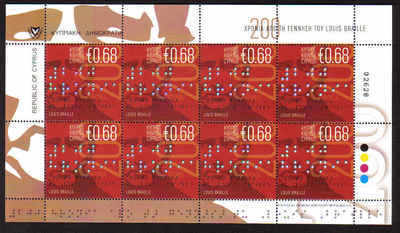 CYPRUS STAMPS SG 2009 (a) LOUIS BRAILLE 200th BIRTH ANNIVERSARY (FULL SHEET