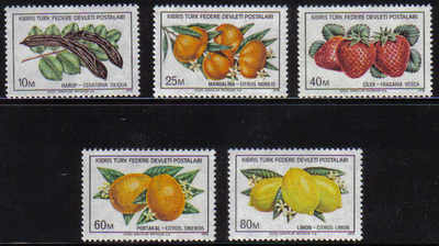 North Cyprus Stamps SG 029-33 1976 Fruits - MINT