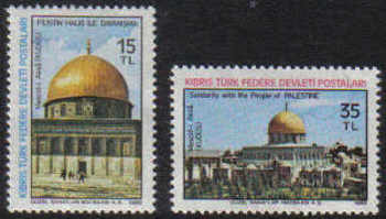 North Cyprus Stamps SG 101-02 1980 Palestinian - MINT