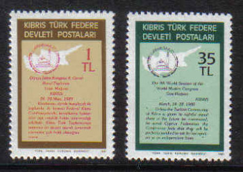 North Cyprus Stamps SG 103-04 1981 Islamic - MINT