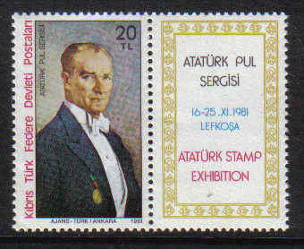 North Cyprus Stamps SG 105 1981 Ataturk Stamp Exhibition Lefkosia - MINT