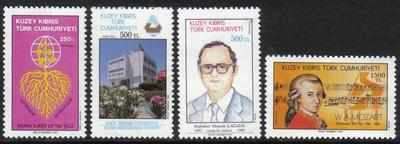 NORTH CYPRUS STAMPS SG 317-20 1991 ANNIVERSARIES & EVENTS - MINT