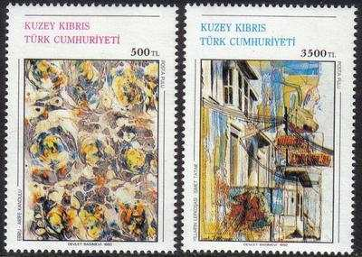 North Cyprus Stamps SG 328-29 1992 Art 11th Series - MINT