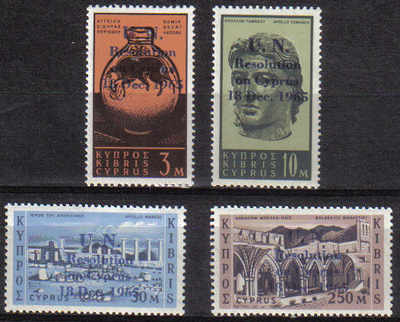Cyprus Stamps SG 270-73 1966 UN Resolution Overprint - MINT