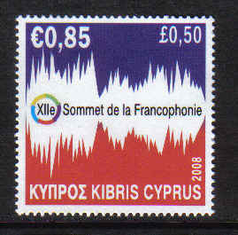 CYPRUS STAMPS SG 1169 2008 12th FRANCOPHONE SUMMIT QUEBEC - MINT