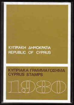 Cyprus Stamps 1980 Year Pack - Commemorative Issues