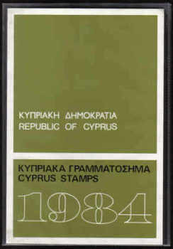 Cyprus Stamps 1984 Year Pack - Commemorative Issues