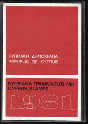 CYPRUS STAMPS 1981 Year Pack - Commemorative Issues