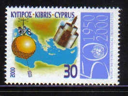 Cyprus Stamps SG 0999 2000 Meteorological Organisation - MINT