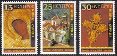CYPRUS STAMPS SG 1021-23 2001 CHRISTMAS, MAXAIRAS MONASTERY - MINT
