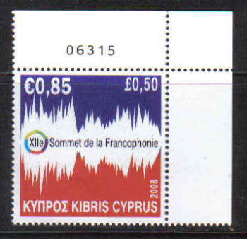 Cyprus Stamps SG 1169 2008 12th Francophonie Summit - Control numbers MINT