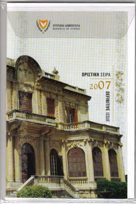CYPRUS STAMPS 2007 Year Pack - Definitive Issues, Cyprus Neoclassical Build