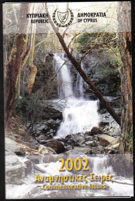Cyprus Stamps 2002 Year Pack - Commemorative Issues