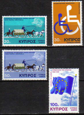 Cyprus Stamps SG 439-42 1975 Anniversaries and Events - MINT