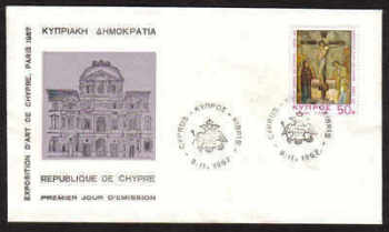 Cyprus Stamps SG 314 1967 Paris Exhibition of Cyprus Art - Unofficial FDC (a794)