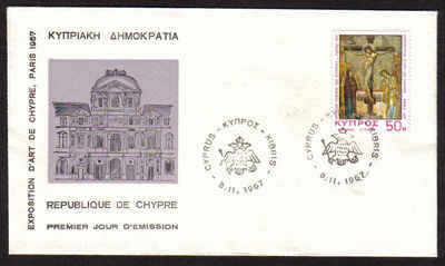 Cyprus Stamps SG 314 1967 Paris Exhibition of Cyprus Art - Unofficial FDC (