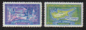 Turkish 1960 Cyprus Independence - MINT (a677)