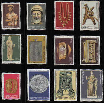 Cyprus Stamps SG 459-70 1976 4th Definitives Artifacts - MINT