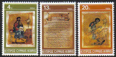 Cyprus Stamps SG 645-47 1984 Christmas gospels - MINT