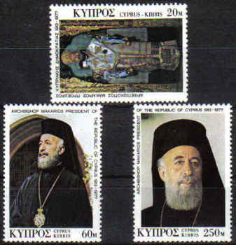 Cyprus Stamps SG 490-92 1977 Archbishop Makarios - MINT
