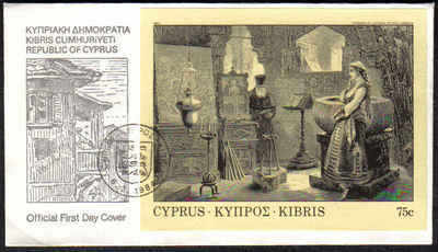 Cyprus Stamps SG 631 MS 1984 Old Engravings - Official FDC (a163)