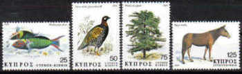 Cyprus Stamps SG 523-26 1979 Flora and Fauna - MINT
