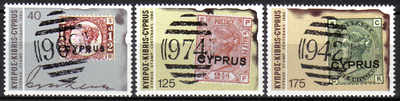 Cyprus Stamps SG 536-38 1980 Stamp centenary - MINT