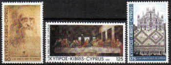 Cyprus Stamps SG 569-71 1981 Leonardo Da Vinci - MINT