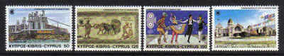 Cyprus Stamps SG 598-01 1983 Commonwealth day - MINT