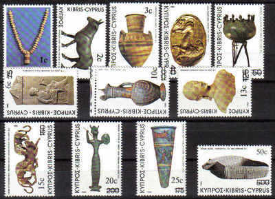 Cyprus Stamps SG 607-18 1983 5th Definitives Antiquities New currency Overp