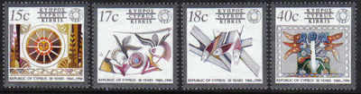 CYPRUS STAMPS SG 780-83 1990 30th ANNIVERSARY OF THE REPUBLIC - MINT