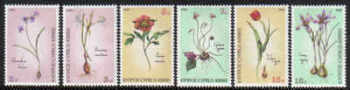 Cyprus Stamps SG 785-90 1990 Wild Flowers - MINT
