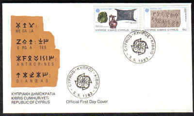 CYPRUS STAMPS SG 602-03 1983 EUROPA - OFFICIAL FDC (a161)