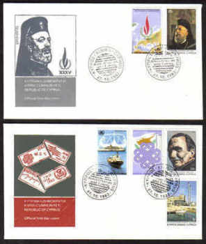 Cyprus Stamps SG 619-24 1983 Anniversaries and events - Official FDC (a178)