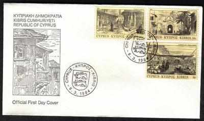 Cyprus Stamps SG 628-30 1984 Old engravings - Official FDC (a57)
