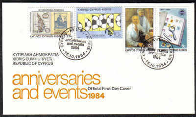 Cyprus Stamps SG 641-44 1984 Anniversaries and Events FDC (a167)