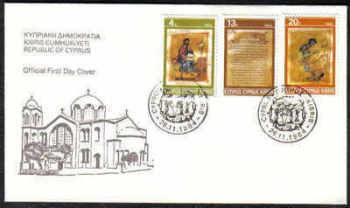 Cyprus Stamps SG 645-47 1984 Christmas - Official FDC