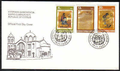 CYPRUS STAMPS SG 645-47 1984 CHRISTMAS FDC (a168)