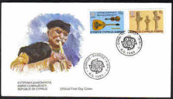 Cyprus Stamps SG 663-64 1985 Europa Music Year - Official FDC (a169)