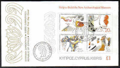 Cyprus Stamps SG 677 MS 1986 Museum Fund - Official FDC (a173)